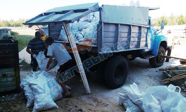 Вывоз мусора, старой мебели и прочего хлама грузчики сыпучие достав