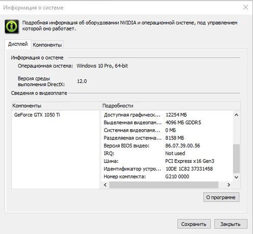 Продам GTX 1050ti 4 gb
