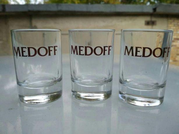 Продам стопки Medoff
