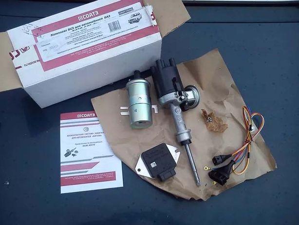 Зажигание электронное БСЗ ВАЗ 2101 2102 2103 2104 2105 2106 2107 2121