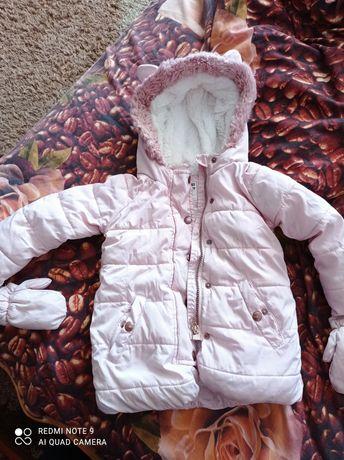 Куртка курточка 2-3 года зима осень холодная весна
