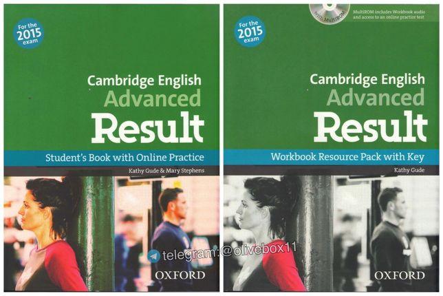 Advanced Result - Комплект(Учебник + Тетрадь + Аудио) CAE 2015 exam