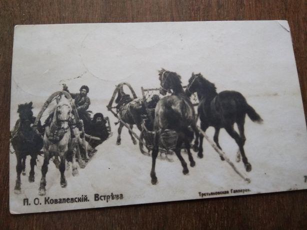 Иллюстр.карточка 1909г.