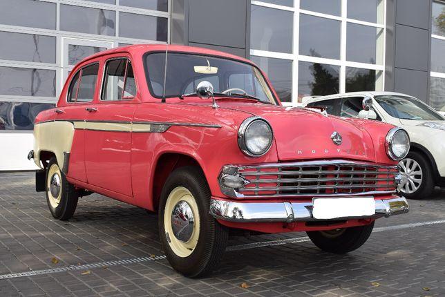 Москвич 407 Автомобиль