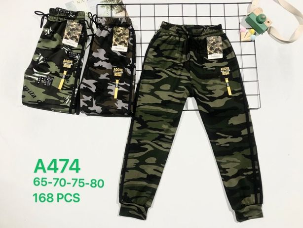 Якісні круті штанішки джогери в стилі мілітарі на зріст 110-152 см фір
