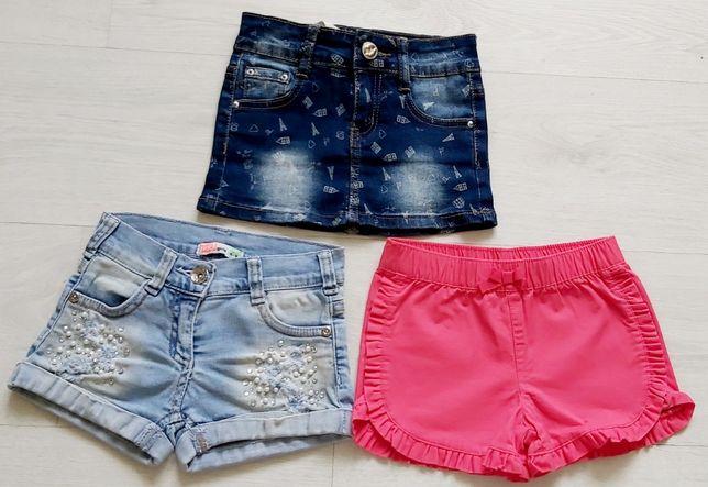 Джинсовые шорты и джинсовая юбка для девочки