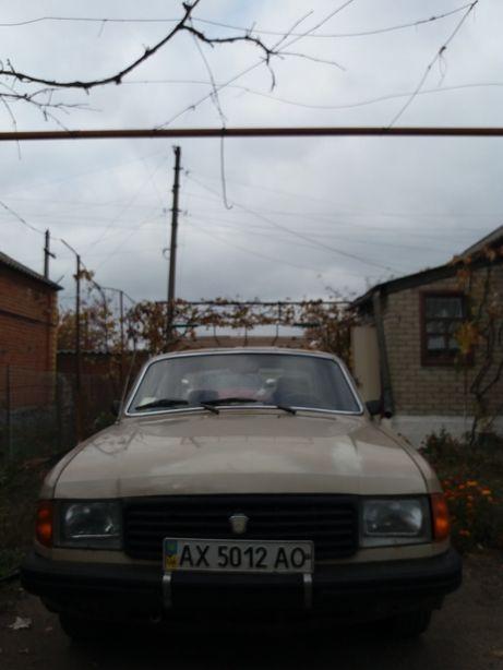 ГАЗ -31029 Волга