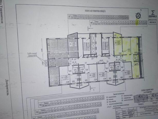 Продам 3 комнатную квартиру ЖК Эврика, дом #20 (ВДНХ)