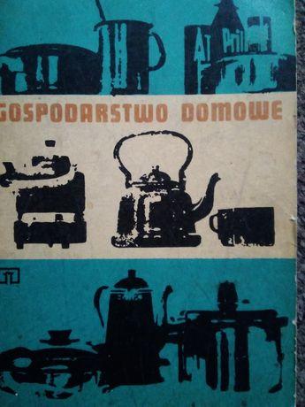 """1977 r Stara książka """"Gospodarstwo domowe"""""""