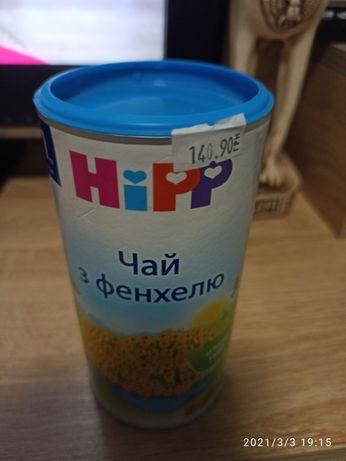 Чай з фенхелю hipp