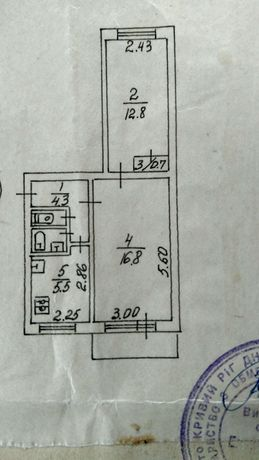 Двухкомнатная квартира ул.Кокчетавская
