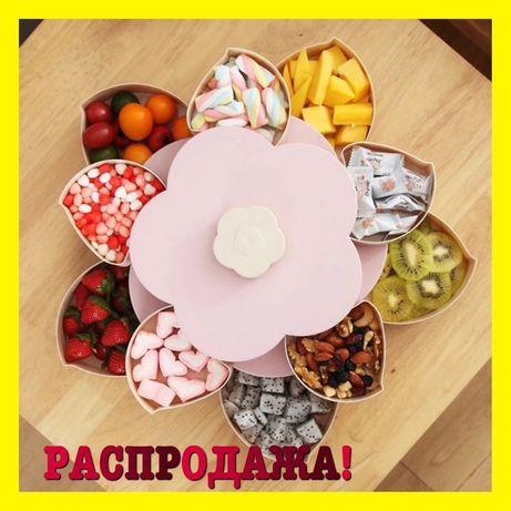 хит! Ярусная Вращающаяся тарелка для закусок фруктов и сладкого
