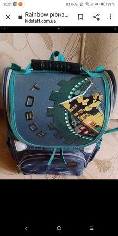 Рюкзак Rainbow Чехия оригинал на 1-2 класс 6-8 лет
