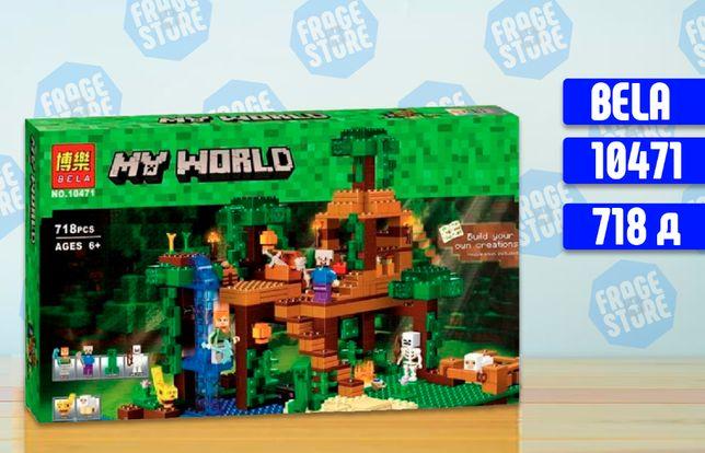 """Конструктор Bela Minecraft 10471 """"Домик на дереве в джунглях"""", 718 д!"""