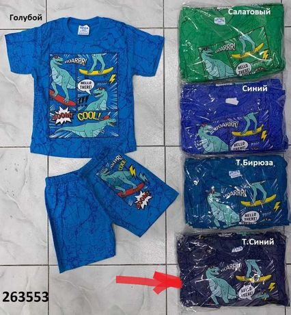 Костюм, комплект для мальчика, летний, шорты, футболка, 1,2,3,4,5лет
