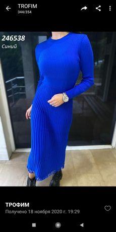 Новые платья, Цена до конца недели