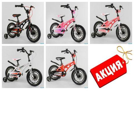"""Велосипед 14"""" дюймов 2-х колёсный """"CORSO"""".Разные цвета"""