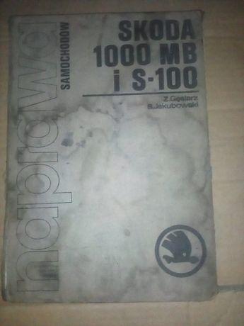 Skoda 1000 MB/ S-100 książka napraw