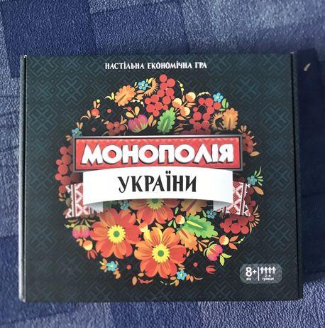 Монополия Украины , настольная игра
