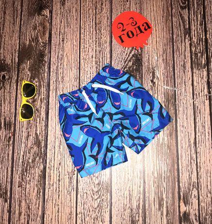 Фирменные шорты Urban для мальчика 2-3 года, 92-98 см