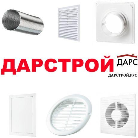 Вентиляция: вентиляторы, решетки, воздуховоды, люки ревизионные