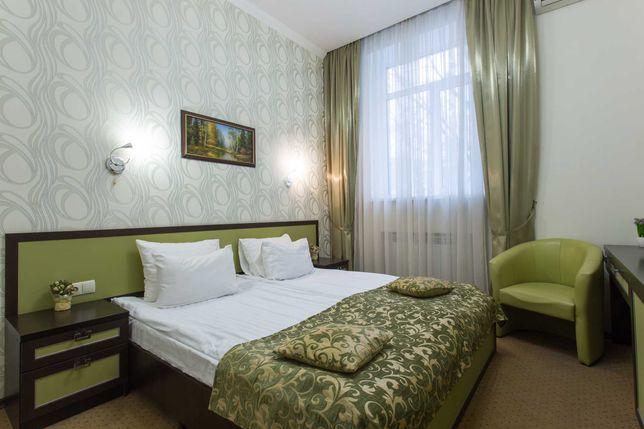 Уютный апарт-отель в тихом центре Харькова
