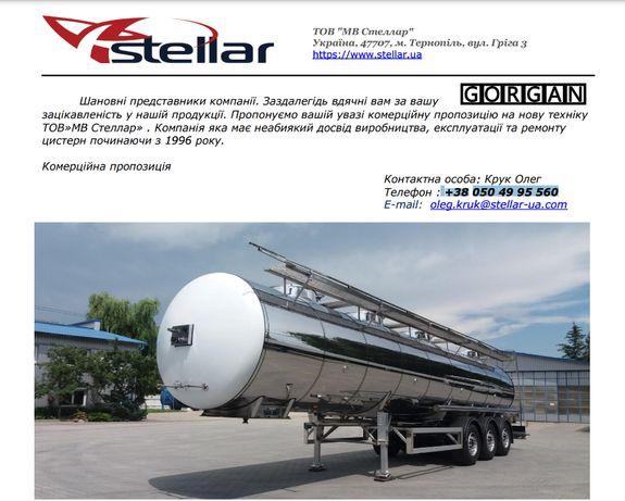 Gorgan напівпричіп-цистерна для перевезення харчових продуктів