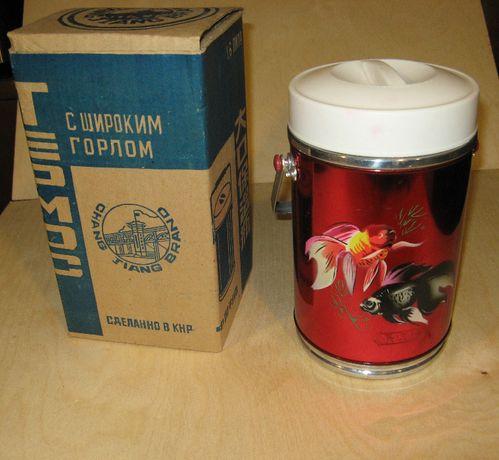 Термос с широким горлом. 1,6 литра