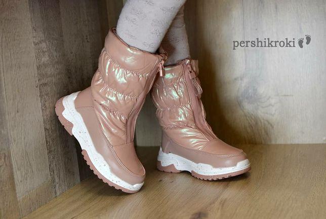 Зимові дутики від Тм Kimbo 27-32 розмір/Зимове взуття/чоботи зимові