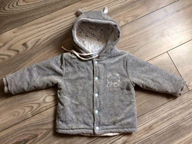 Куртка кофта «Соня»