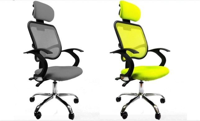 Хит Цена! Кресло Офисное Ergo. Без Предоплат