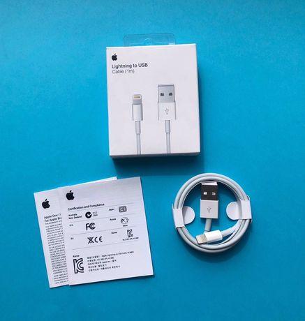 Оригинал Lightning Кабель +5д скло на iPhone Айфон/Шнур блок адаптер 7