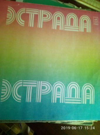 Пластинка Алла Пугачева