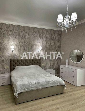 """1-ком квартира с ремонтом в ЖК """"Элегия Парк"""" Курортный пер. Аркадия"""