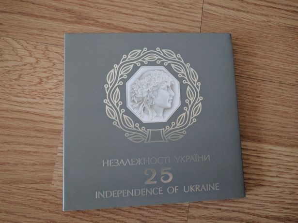 Юбилейные монеты Украина