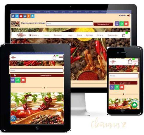 Изготовление Интернет магазина на Вордпресс с массовой згрузкой товара