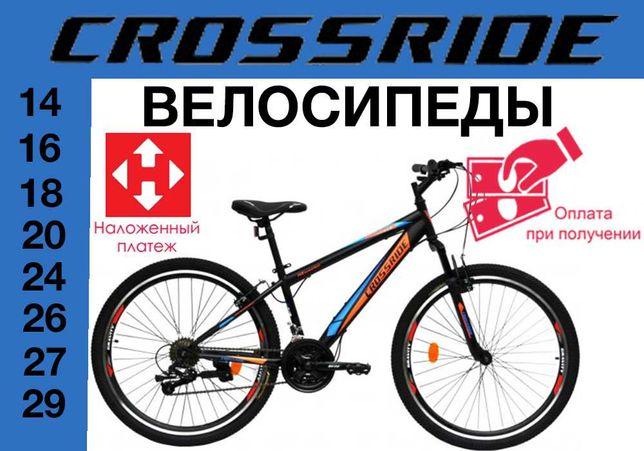 Велосипед Crossride Горный 24\26\29 Велосипеды Городской Алюминиевый