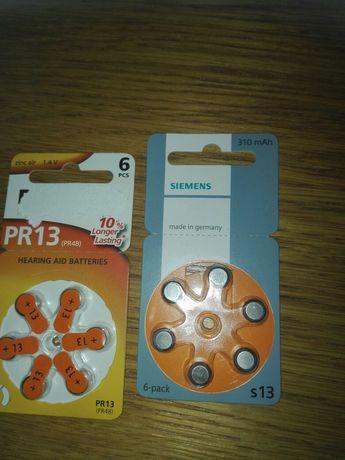 Baterie PR 13
