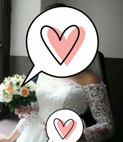 Продам вишукану розкішну та ніжну весільну сукню
