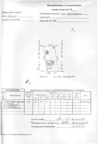 Приватизированный земельный участок с маленьким домом