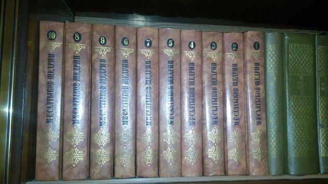 книги Салтыков-Щедрин собрание сочинений в 10 томах  абсолютно новые