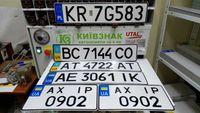 Автономера за 5 мин., дубликат номера, американские номера в Одессе