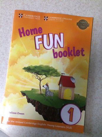 Home Fun booklet, книга для занятий английским языком, тетрадь, новая