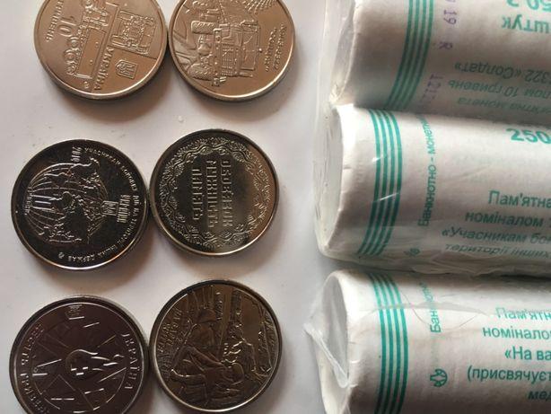 moneta 10grywen