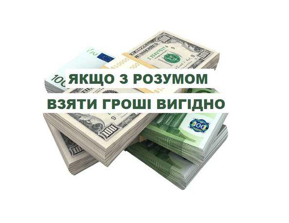 Срочно понадобились деньги, а одолжить не у кого?