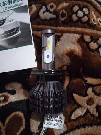 Led лампи H4 авто