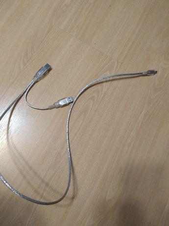 Kabel USB 80cm do modemu/dysku