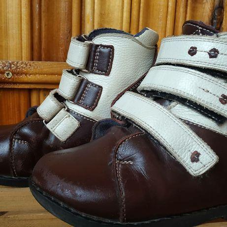 Ортопедические ботинки ВП 2 16 см