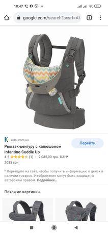 Рюкзак-кенгуру стан нового