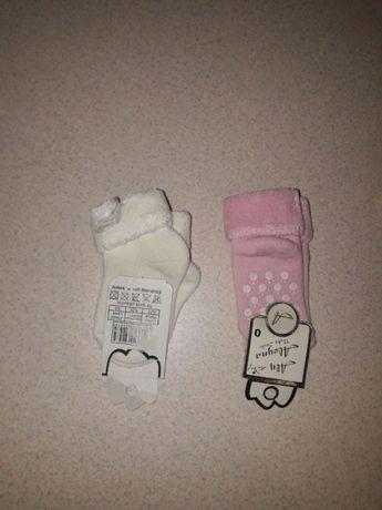 Носочки дитячі махрові
